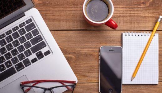 【ブログ運営報告】主婦がブログ開設から一年。アクセス数や収益は?